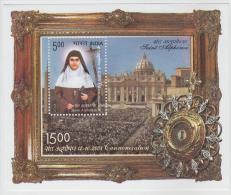 India  2008  Saint Alphonsa Cannonization  Miniature Sheet # 62504 - Famous Ladies