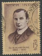 India. 1964 Haffkine Commemoration. 15p Used. SG 486 - India