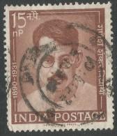 India. 1962 Ganash Shankar Vidhyarthi Commemoration. 15np Used. SG 453 - India