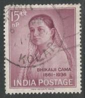 India. 1962 Birth Centenary Of Bhikaiji Cama. 15np Used. SG 450 - India