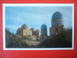 Qadi-Zadah Rumi Mausoleum - Shah-i Zindah Complex - Samarkand - 1972 - Uzbekistan USSR - Unused - Uzbekistan