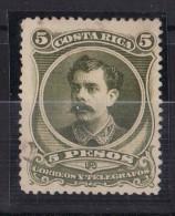 1889. Costa Rica  :) - Costa Rica