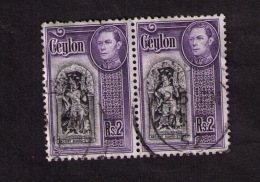 Bande De 2 Timbres Oblitérés Ceylan, Ancient Guard-stone, Roi D´Angleterre George VI, Rs. 2, 1947 - Sri Lanka (Ceylon) (1948-...)