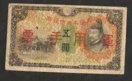 [NC] CHINA (JAPANESE OCCUPATION - Second Sino-Japanese War) - 5 YEN (1938) - Cina