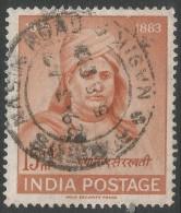 India. 1962 Dayanard Saraswati Commemoration. 15np Used. SG 452 - India