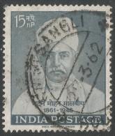India. 1961 Birth Centenary Of Malaviya. 15np Used. SG 448 - India