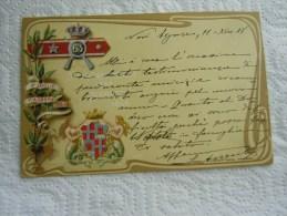 """CARTOLINA """" -REGIMENTALE -- 63 REGGIMENTO FANTERIA - Regiments"""