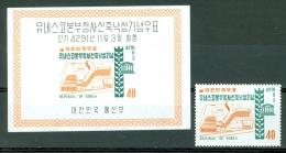 South Korea 1958 Unesco, Imperf. MNH** - Lot. A312 - Corée Du Sud