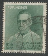 India. 1958 Birth Centenary Of Pal. 15np Used. SG 418 - 1950-59 Republic