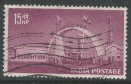 India. 1958 India 1958 Exhibition, New Delhi. 15np Used. SG 421 - 1950-59 Republic
