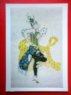 Drawing By L. Bakst . Peri Costume Sketch For The Ballerina Trukhanova - State Theatre Museum In Moscow - Unused - Paintings