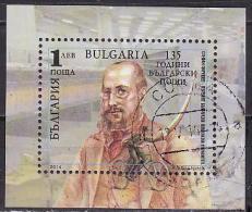 45-193 // BG - 2014   135 YEARS BULGARIAN POST  BLOCK  Used O - Bulgaria