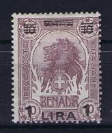 Italia Colonie - Somalia:  Sa 80, Mi 81 MH/* - Somalie