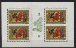 Bulgarien KB Michel No. 1894 ** postfrisch
