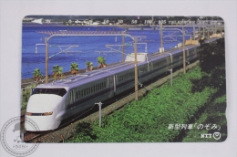 Japan Collectible Train Phone Card - Modern High Speed Train - Trenes