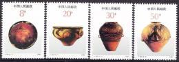 China 1990 Yvert 2992 / 95, Ancestral Art, Pottery Art, MNH - 1949 - ... République Populaire