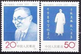 China 1991 Yvert 3093 / 94, Centenary Of The Birth Of Tao Xingzhi, MNH - Neufs