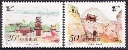 China 1995 Yvert 3303 / 04, Ancient Chinese Post House, MNH - 1949 - ... République Populaire