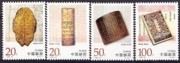 China 1996 Yvert 3425 / 28, Ancient Chinese Archives, MNH - 1949 - ... République Populaire
