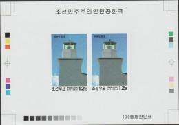 O) 2004 KOREA, LIGHTHOUSES, PROOF, MNH- - Korea (...-1945)