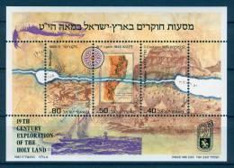 Israel - 1987, Michel/Philex No. : BLOCK 35, - MNH - *** - SHEET / BLOK - Blocs-feuillets