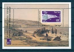 Israel - 1987, Michel/Philex No. : BLOCK 34, - MNH - *** - SHEET / BLOK - Blocs-feuillets