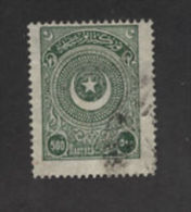 Turkey Stamp, Scott # 624, Used  Catalogue $160.00 - 1921-... Republic