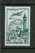 TUNISIE1949     N° 331   75 ème Anniversaire De L' U P U  Papier Bleuté  Neuf Avec Trace De Charnière - Neufs