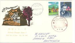 JAPON.Écrivain Lafcadio Hearn, écrivain Japonais D'origine Britannique, Sur Lettre Adressée En Australie - Writers