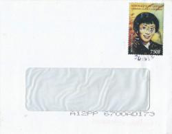 Guinee Guinea 2004 Japanese Culture Miyoshi Umeki Cover - Guinee (1958-...)