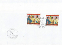 Guinee Guinea 1990 Kamsar Presidents Sierra Leone Liberia Guinee Reconciliation Cover - Guinee (1958-...)