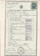 CROATIA  --  VOLINJA  --  NEAR KOSTAJNICA  --  SVEDOCANSTVO   --  1935  --   WITH TAX STAMP - Diplome Und Schulzeugnisse