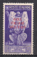 COLONIE ITALIANE EGEO EMISSIONI GENERALII 1938 AUGUSTO SASS. 100 MLH VF - Aegean
