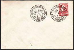 "Yugoslavia 1954, Cover W./special Postmark ""The Day Of United Nations, Ljubljana"", Ref.bbzg - 1945-1992 Socialist Federal Republic Of Yugoslavia"