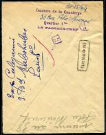 """FRANCE - """" INCONNU DE LA CONCIERGE, LE FACTEUR CHEF """" / LETTRE DE PARIS POUR PARIS LE 23/9/1950 - SUP - Errors & Oddities"""