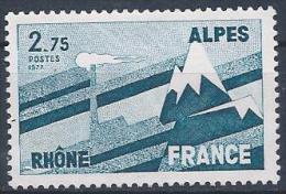 France N°1919 ** Neuf - Ungebraucht