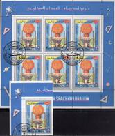 Bautenserie 2006 Neu 120€ MICHEL Variante Abarten Zähnung Wasserzeichen Special-catalogue Richnow Stamp Of Germany 1948 - Kataloge & CDs