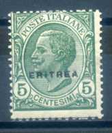 ERITREA - 1924 DEFINITIVES 5C GREEN - Eritrea