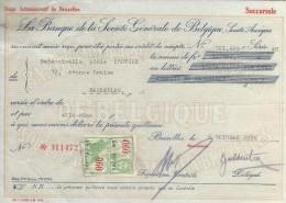 La Banque De La Société Générale De Belgique/ Mademoiselle Adéle Couture/Bruxelles /1936    BA13 - Bank & Insurance