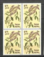 NEPAL, 1980, Herbs, 1 V, Himalayan Plants, Medicine, Health,  Block Of 4, MNH, (**) - Nepal
