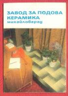 K1485 / 1977 Mihailovgrad - CERAMICS FACTORY FLOOR - Phone Telephone Telefon Calendar Calendrier Kalender Bulgaria - Calendarios