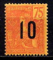 INDOCHINE - N° 64* - TYPE GRASSET - Indochina (1889-1945)