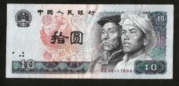 [NC] CHINA - POPULAR REPUBLIC Of CHINA - 10 YUAN (1980) - Cina