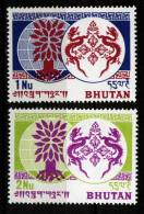 Bhutan 1962, World Refugee Year *, MLH - Bhutan
