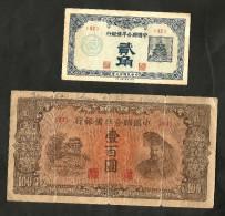 [NC] CHINA - FEDERAL RESERVE BANK Of CHINA (1938-1945) - 20 FEN & 100 YUAN - Cina