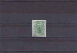 PAKISTAN 1963,DEFINITIVE REDRAWN SG.no 207 MNH.