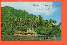 TAHITI : Vue De Tahiti - Meilleurs Voeux (écrite, Non Timbrée) - Tahiti
