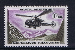 France:  Yv  AE 41 MNH/**