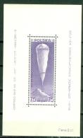 Poland 1938 Stratosphere Flight MNH** - Lot. A313 - 1919-1939 Republic