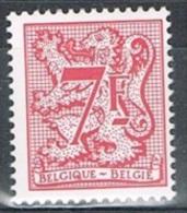 Année 1982  -  COB 2051**   -  Chiffre Sur Lion Héraldique Et Banderolle -  Cote  0,50€ - België